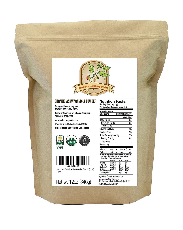 amazon com anthony s organic shop vimaxpurbalingga com