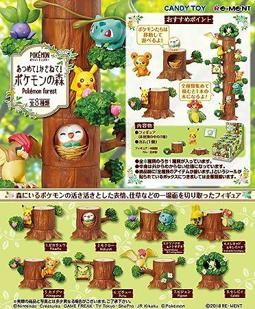 Mugen Saga cross Mugen Yamato 12 pieces Candy Toys & gum (Mugensaga