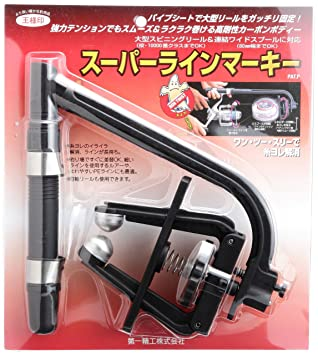 Daiichi #33098 Line Spooling Device Super Maki for Spinning Reel ...