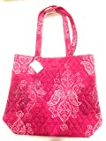Vera Bradley Women Tote with Solid Color Interior (Stamped paisley)