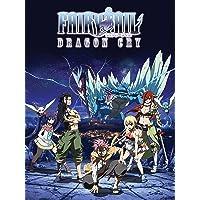 Fairy Tail: Dragon Cry Digital HD