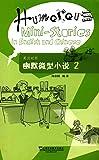 幽默微型小说2(英汉对照)