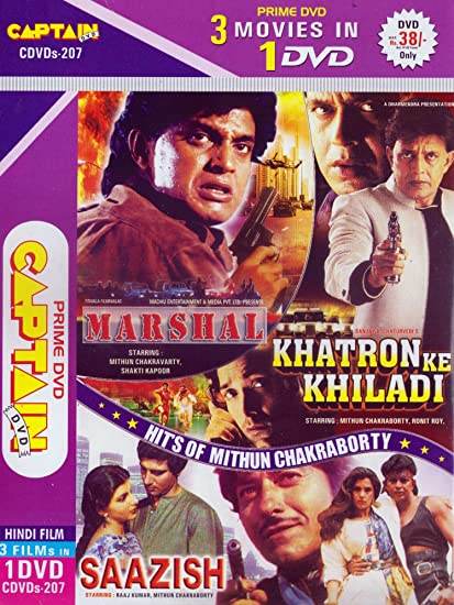 Khatron Ke Khiladi 1 Blu-ray Download Movie