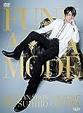 及川光博ワンマンショーツアー2017「FUNK A LA MODE」(DVD初回限定盤)