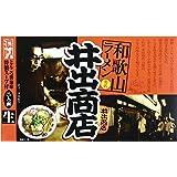 アイランド食品 和歌山ラーメン井出商店 420g(2食入り)