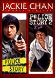 Jackie Chan Double Feature - Police Story / Police Story II