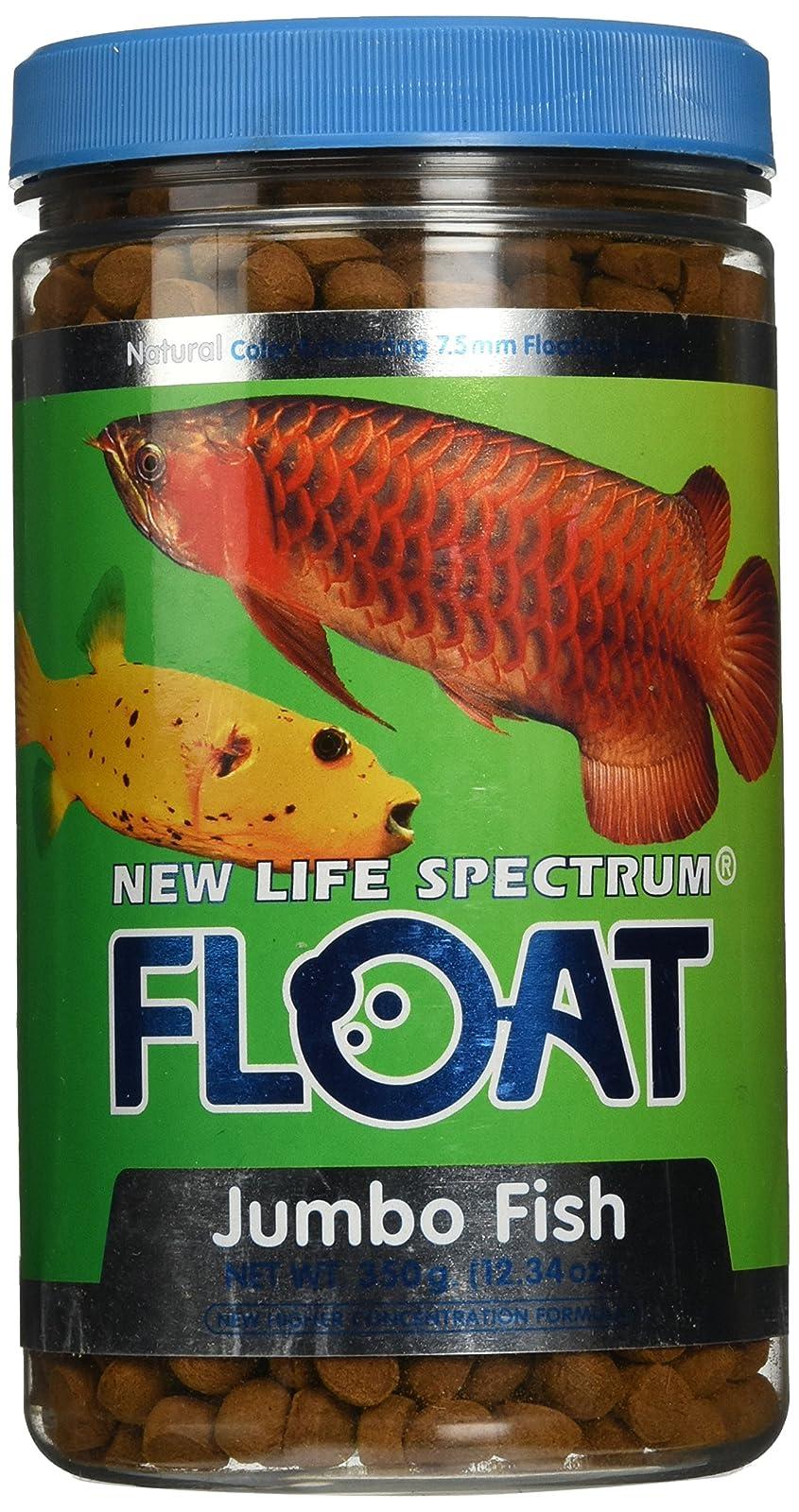 New Life Spectrum 350G/7.5Mm Food Jumbo 64674375 - 1