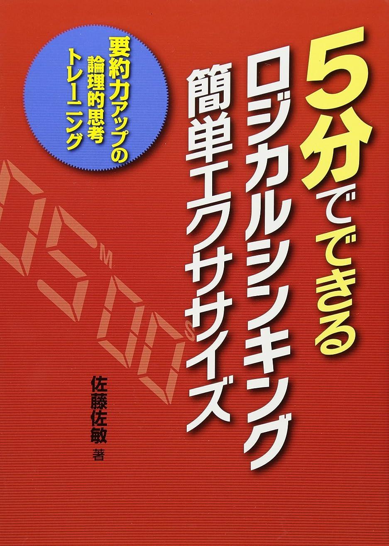 エコー振動するループ暗黙知の次元 (ちくま学芸文庫)