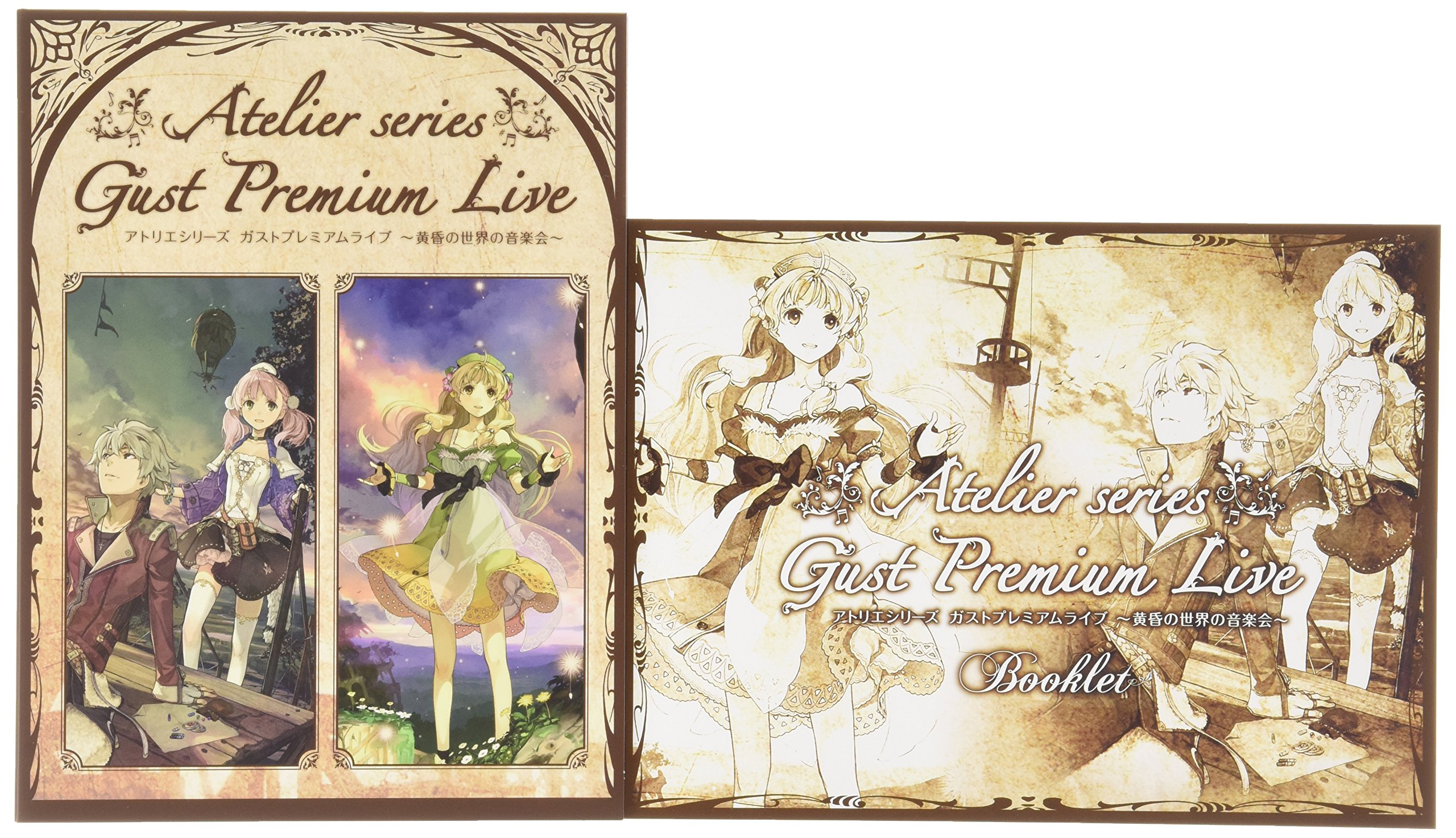 V.A. - Atelier Series Gust Premium Live Tasogare No Sekai No Ongakukai [Japan BD] VPXQ-71280 by