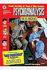 The EC Archives: Psychoanalysis (English Edition) eBook Kindle