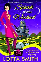 Speak of the Wicked (Paranormal in Manhattan Mystery: A Cozy Mystery on Kindle Unlimited Book 9) Kindle Edition