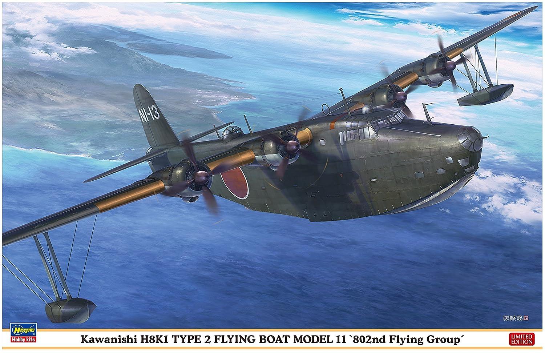 Hasegawa HA2257 – 1  72 Kawanishi H8 K1 Tipo 2 Flying Boat '802ND Flying Group'