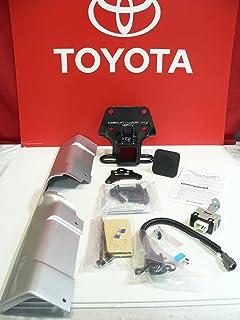 Amazon.com: Toyota Genuine Accessories 08921-35870 Hitch ... on