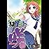 咲-Saki- 13巻 (デジタル版ヤングガンガンコミックス)