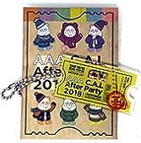 AAA C.A.L After Party 2018 アクリルスタンドキーホルダー 日高光啓 黄色 CAL トリプルエー ファングッズ