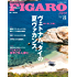 madame FIGARO japon (フィガロ ジャポン) 2016年8月号 [特集 碧い海と太陽と ヴェトナム、タイの夏ヴァカンス。] [雑誌] フィガロジャポン