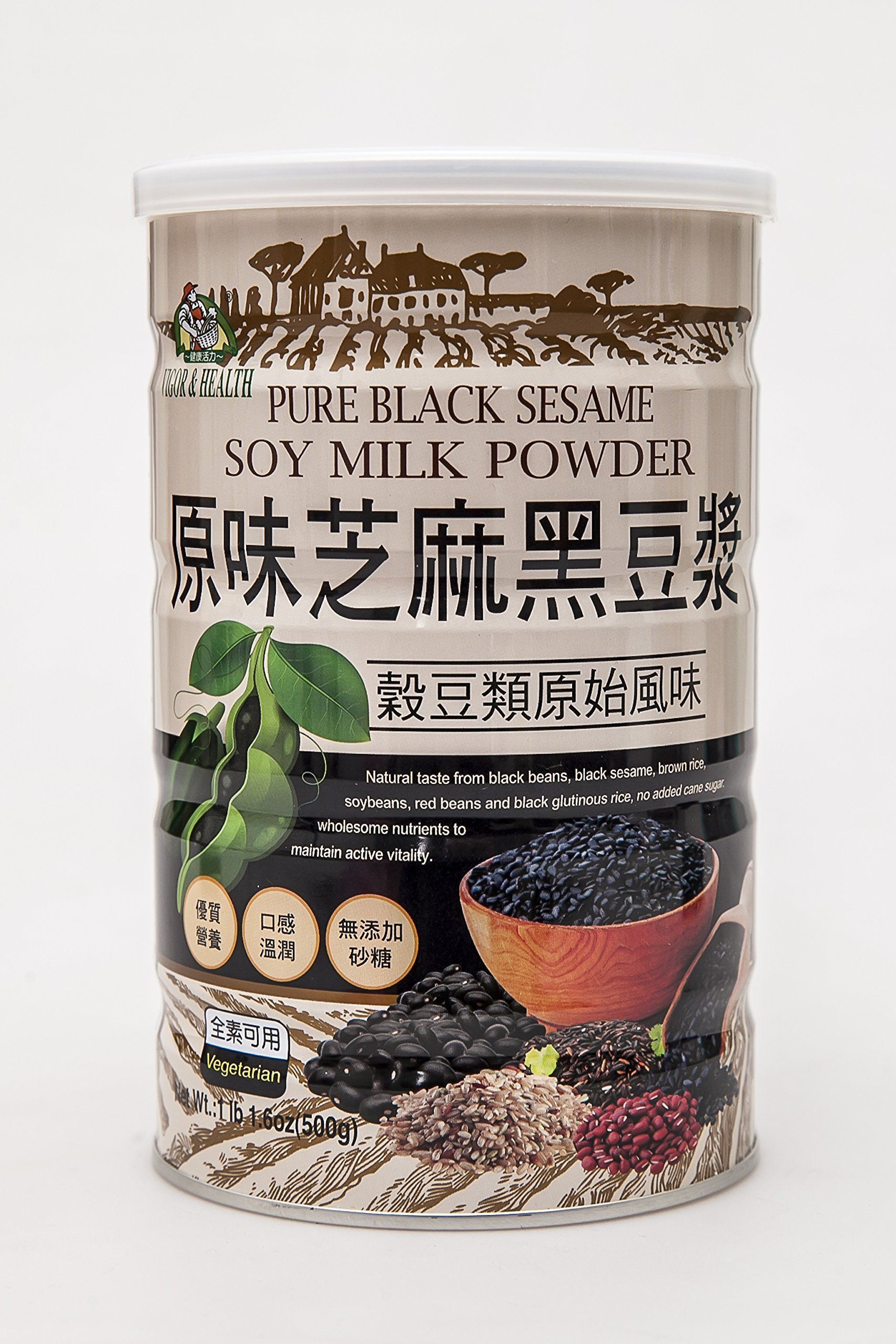 Pure Black Sesame Soy Milk Powder