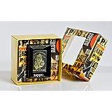 Zippo, Accendino, confezione regalo Premium, edizione speciale Sons of Anarchy, SOA, Argento (Edelstahloptik)