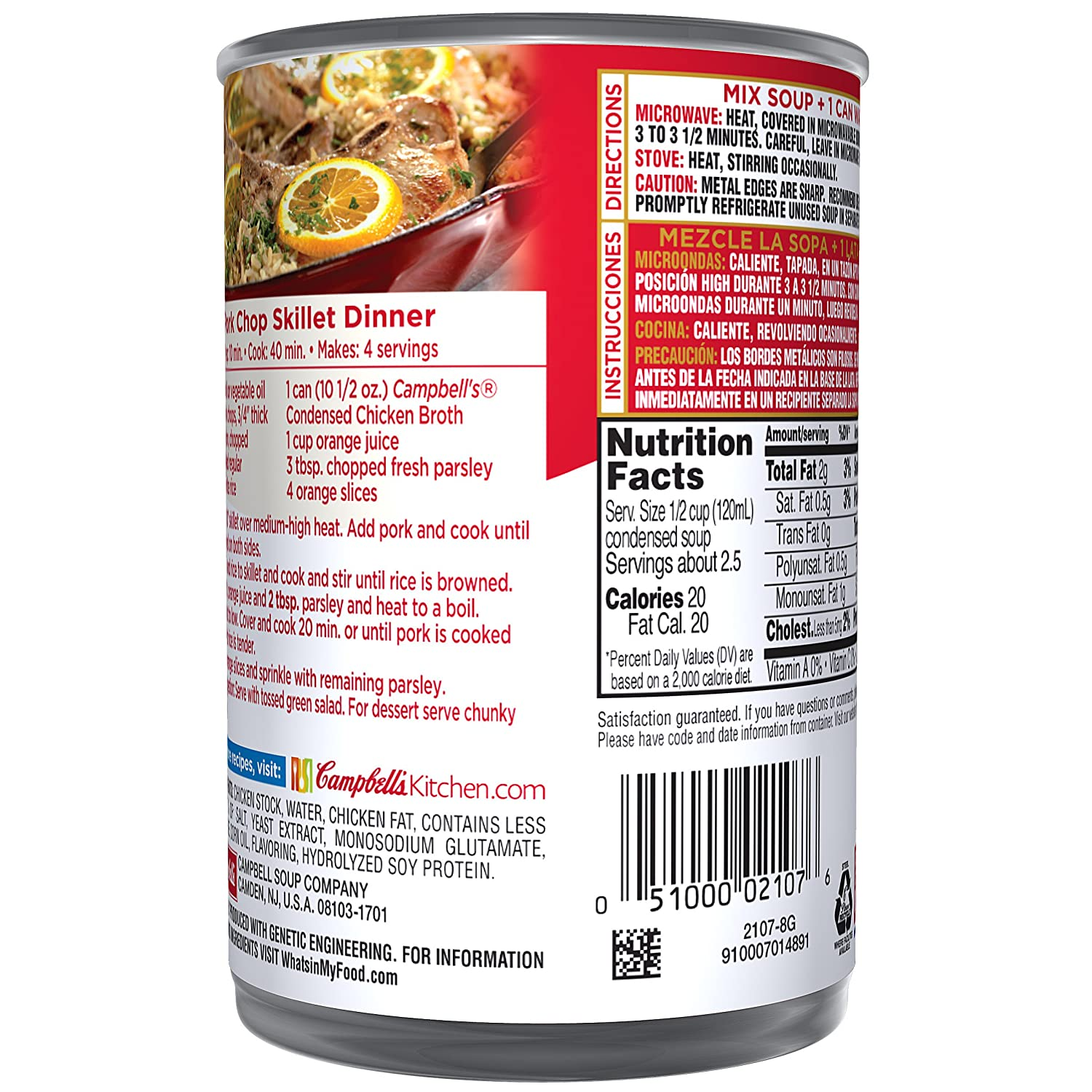 Amazon.com : Campbell\'s Condensed Soup, Chicken Broth, 10.5 Ounce ...