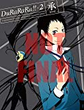Durarara!! X2 Sho Standard Edition [DVD]