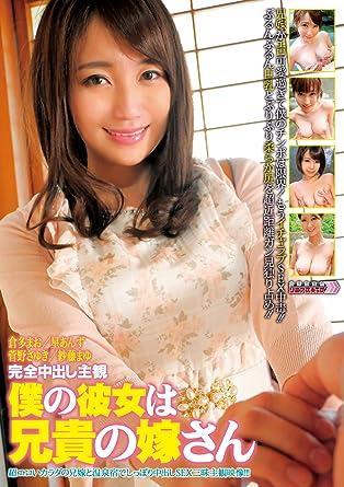japan av sex video