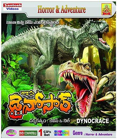 Amazonin Buy Rakasi Dinosaur Telugu Movie Vcd Dvd Blu Ray Online