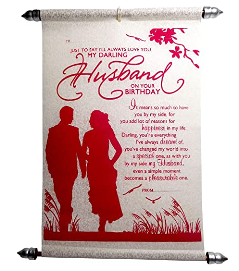 Siddhi Gifts Happy Birthday Scroll Greeting Card For Husband Red