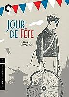 Jour de Fete (English Subtitled)