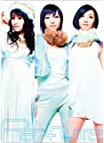 Perfume ~Complete Best~ (アナログ盤・完全受注生産) [Analog]