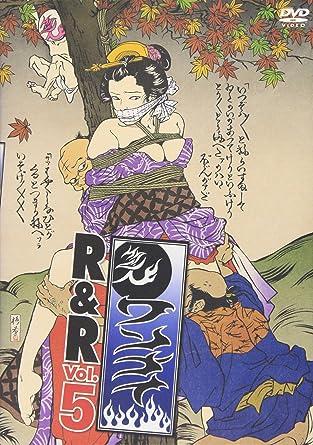 Amazon.co.jp: ワンナイR&R Vol.5 [DVD]: 雨上がり決死隊, DonDokoDon ...