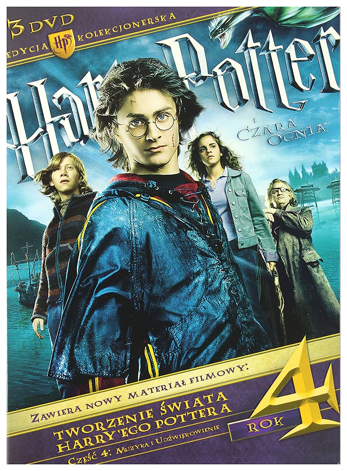HARRY POTTER: GOBLET OF FIRE CE-HARRY POTTER I CZARA OGNIA: EK ...