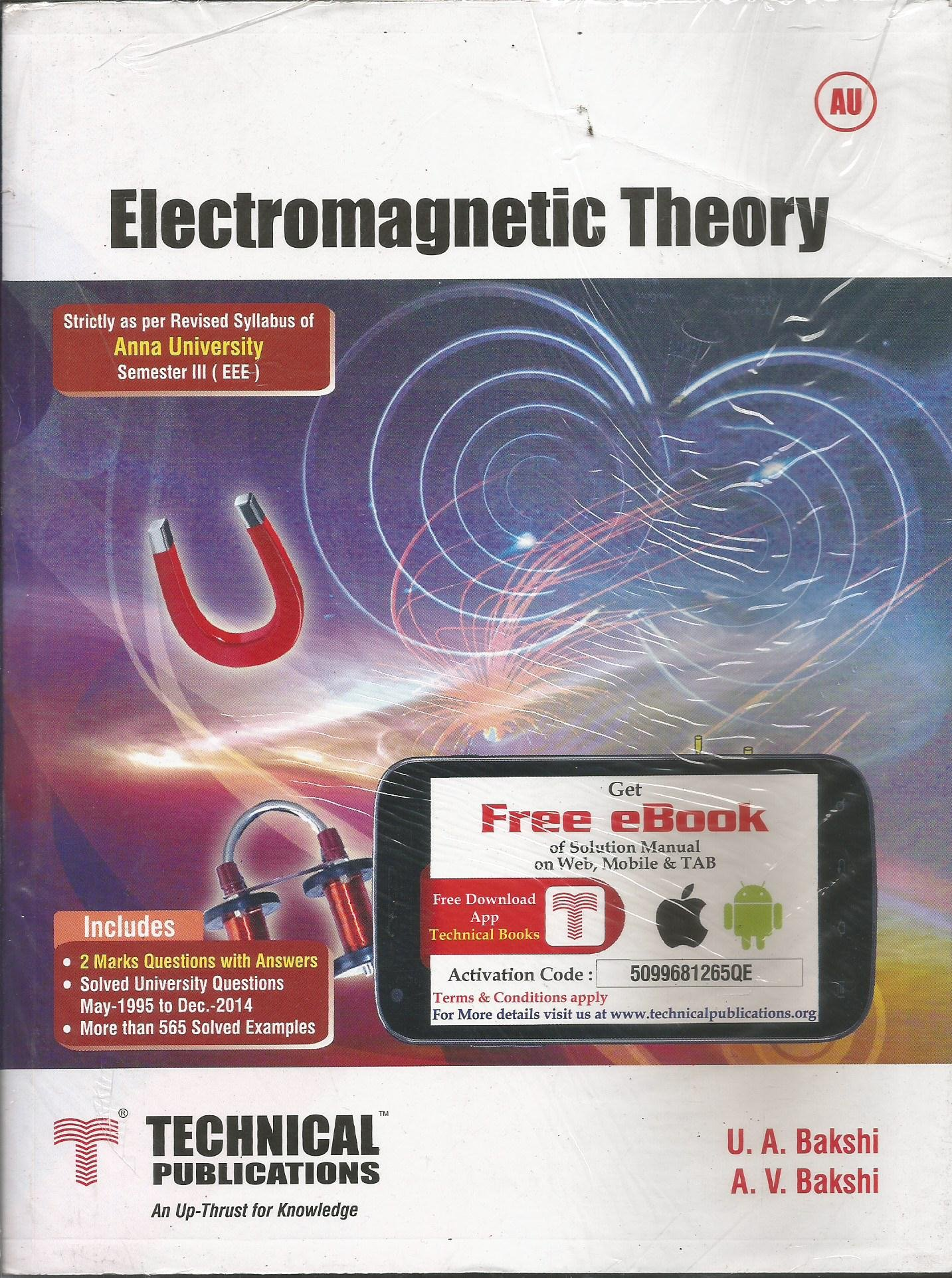 Download Electromagnetic theory by bakshi pdf