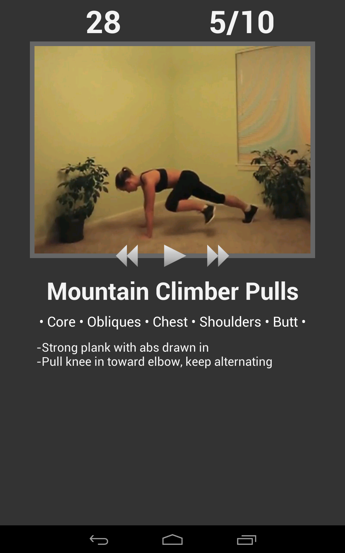 Amazon.com: Daily Cardio Workout Free: Appstore for Android