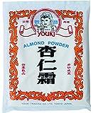 ユウキ 杏仁霜(アーモンドパウダー) 400g