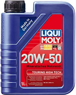 Aceite Bp Visco 2000 20W50 5L: Amazon.es: Coche y moto