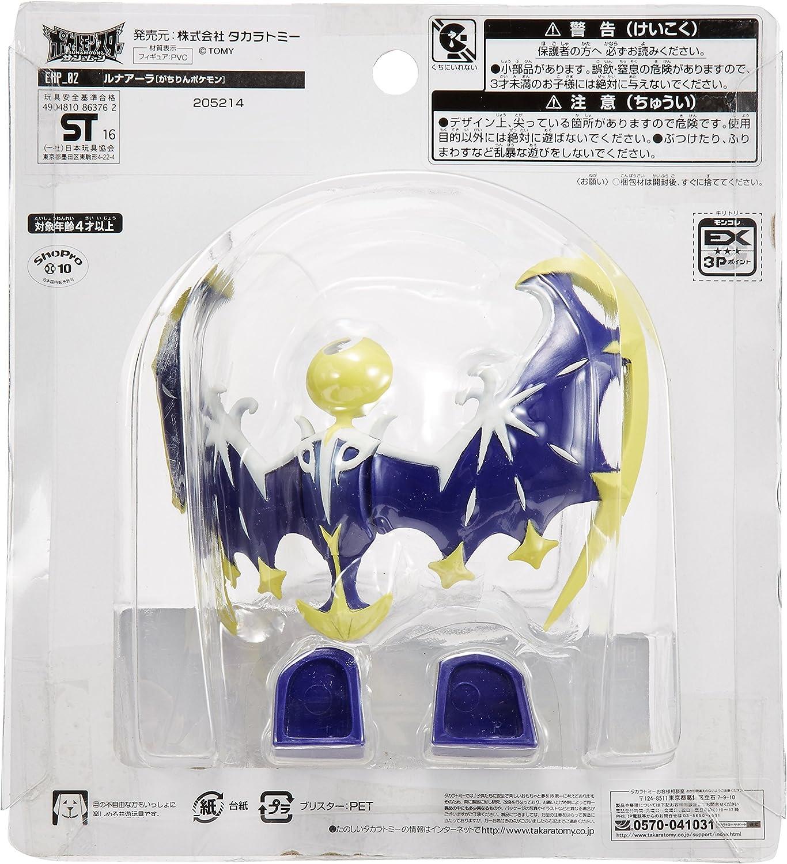 Takaratomy Pokemon Moncolle EHP/_02 Lunala