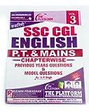 Exam Preparation Book For SSC CGL ENGLISH P.T. & MAINS By RUKMINI PRAKASHAN