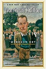 Wobegon Boy Kindle Edition