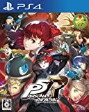 Persona 5: The Royal [Japan Import]