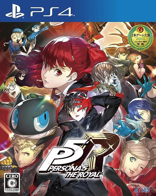 Persona 5: The Royal [Japan Import]