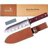 HOKURU Hori Hori Knife - Landscaping, Digging, Weeding, Cutting, Planting Gardening Tool with Leather Sheath, Stainless…