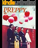 PREPPY(プレッピー) 2016年6月号[雑誌]