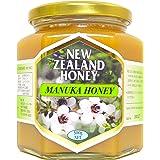 ハニーマザー マヌカハニー (スタンダード) 500g 非加熱・100%純粋天然はちみつ ニュージーランド産