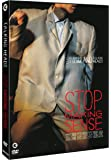 Stop Making Sense - Restored Edition [DVD] [Region Free]