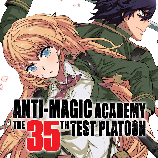 Anti-Magic Academy: The 35th Test Platoon (Issues) (2 Book Series)