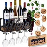 Wall Mounted Wine Rack - Bottle & Glass Holder - Cork Storage - Store Red, White, Champagne - Comes with 6 Cork Wine…