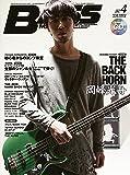 BASS MAGAZINE (ベース マガジン) 2018年 4月号 (CD付) [雑誌]