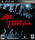 Dead Island: Riptide 【CEROレーティング「Z」】 - PS3