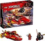 LEGO UK 70638 NINJAGO Katana V Cool Toy for Kids