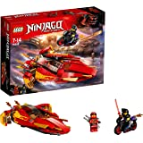 Lego ninjago kai kimono minifigure final battle suit - Jeux ninjago final battle ...